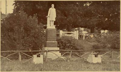 Print, Photographic, Canon Jordan Statue, Tauranga Domain