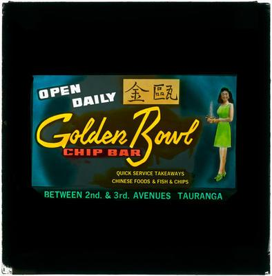 Square glass plate theatre advertising slide