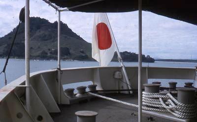 Slide, Mauao from Tauranga Harbour